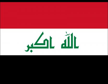 iraf flag